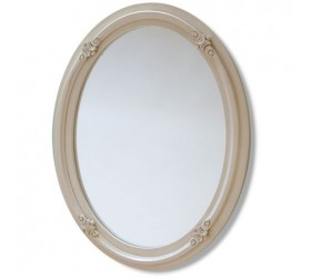 Large Oval Ivory Framed Wall Mirror