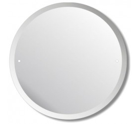 Bevelled Edge Glass Mirror