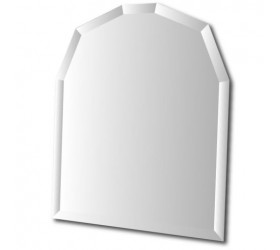 Arched Bevelled Mirror